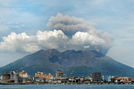 Ciudad Kagoshima y el volcán Sakurajima